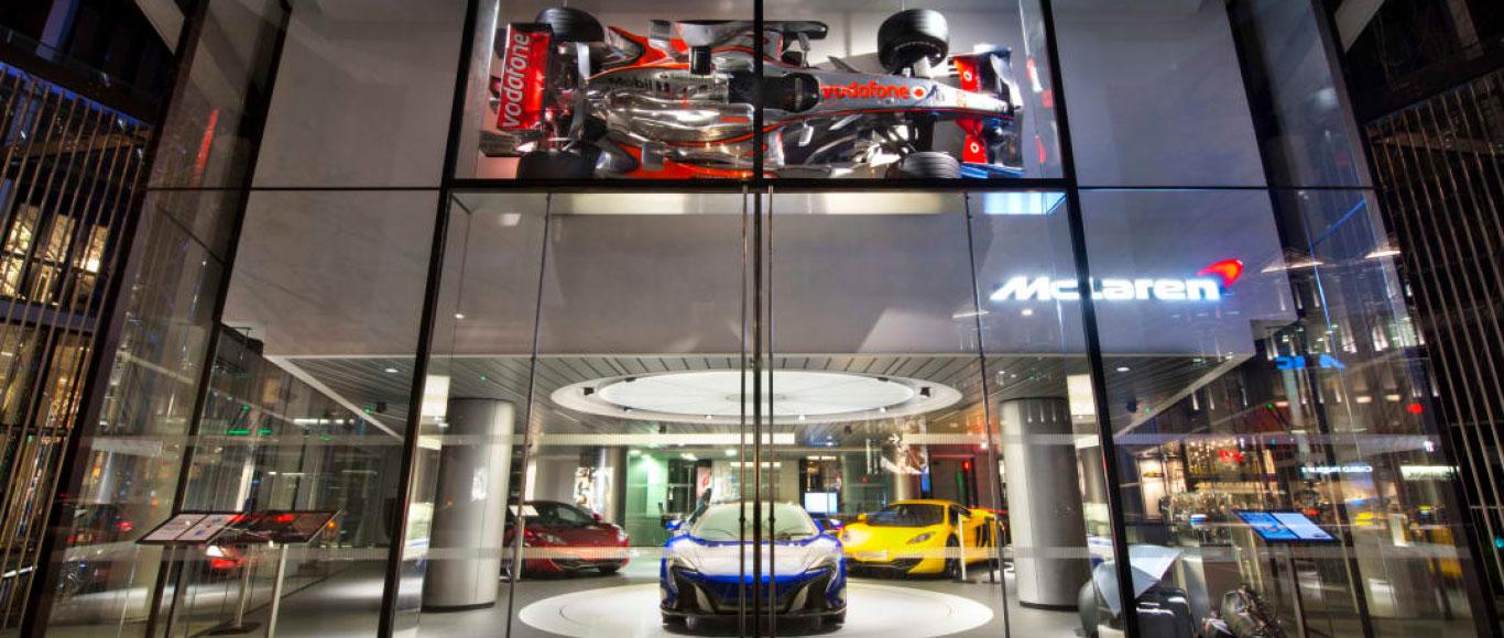McLaren : Private Party
